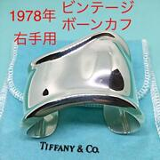 And Co. Vintage Bone Cuff Bracelet Silver F/s From Japan
