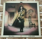 Anri Trouble In Paradise For Life 28k-123 Vinyl With Limited '87 Calendar