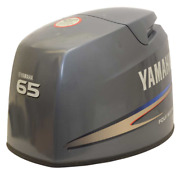 Yamaha Boat Engine Motor Cowling | 65 Hp 4 Stroke Gray Scratched