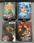 Some Roses Allowed Neka Godzilla 1989 2003 Pile Macer No.50