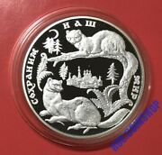 100 Roubles 1996 Russia Protect Our World Sable 1kg/kilo Silver Proof Rare