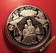 100 Roubles 2014 Russia Foundation Of Kyzyl City 1kg/kilo Silver Proof