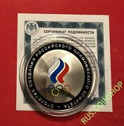 3 Roubles 2011 Russia Centenary Of Foundation Of Russian Olympic Committee Rare