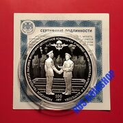 3 Roubles 2018 Russia Margelov Ryazan Guards Higher Airborne Silver Proof Rare