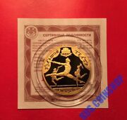 100 Roubles 2001 Russia 225th Anniversary Of Bolshoi Theater Spartakus Gold Rare