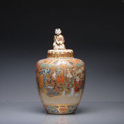 Antique Ca 1900 Japanese Satsuma Jar With Figures Richly Decorated Unmarked