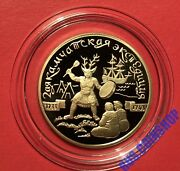 100 Roubles 2004 Russia The 2nd Kamchatka Expedition Shaman Gold Proof