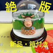 Yoshitomo Nara Out Of Print Snow Globe Dreaming In The Fountain Unused F/s Japan