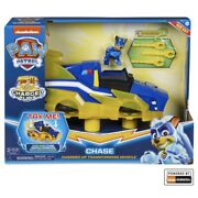 New Paw Patrol Mighty Pups Charged Up Chase Transforming Deluxe Vehicle