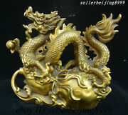China Pure Brass Fengshui 12 Zodiac Year Dragon Gourd Wealth Loong Beast Statue