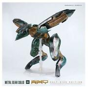 Metal Engrenage Solid Statue Figurine Ray 30cm Demi Taille Andeacutedition Sons Of Art 2