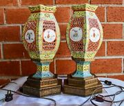 Pair Of Antique Chinese Famille Rose Porcelain Wedding Lamps - Electrified