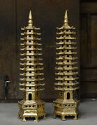 China Brass Copper Fengshui Dragon Head Pagoda Of Cultural Prosperity Stupa Pair