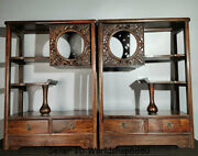20.2old China Huanghuali Wood Dynasty Drawer Shelf Stand Antique Furniture Pair