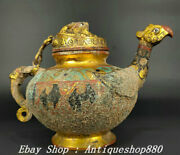 11old China Dynasty Bronze Ware 24 K Gold Gilt Painting Phoenix Flagon Wine Pot
