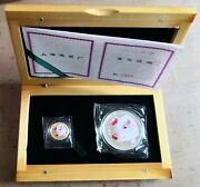 Shanghai Mint 2007 China Medal Lunar Pig Gold And Silver Set China Coin