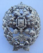 Russian Imperial Badge Sign The End Of Nicholas General Staff Academy Copy