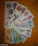 China Third Edition Of Paper Money Set Of 9 Types. Unc