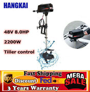Ce 8hp 48v Electric Outboard Trolling Brushless Motor Fishing Boat Engine 2200w