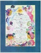 Jacques Pepin Signed Limited Edition Lithograph 1991 Aiwf Menu Hotel Bel Air