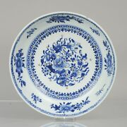 Antique Chinese Strainer - Qianlong 1750 - Flowers - Porcelain Qing Dynasty C...