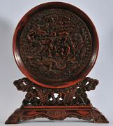 Chinese Richly Carved Table Screen 19 Th Century