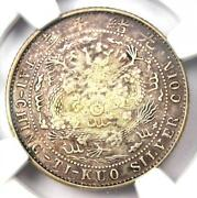 1908 China Empire Dragon 10 Cent Coin 10c Lm-13 - Certified Ngc Xf Detail Ef