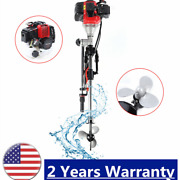 52cc 2.3hp 2 Stroke Outboard Boat Engine Motor Fishing Boat Cdi System Us Fast