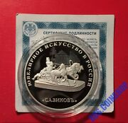 3 Roubles 2016 Russia Jewellery Items Of The Firm Of Sazikov Silver Proof