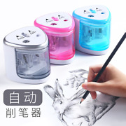 Electric Auto Pencil Sharpener School Office Supplies Battery Operated Cute Stat