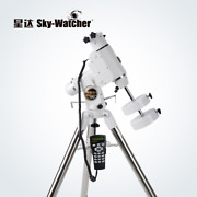 Sky-watcher Telescope Equatorial Heq5 Pro Go-to Synscan Mounts 1.75inch Steel Tr
