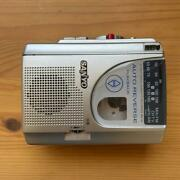 Working Works Sanyo Mr-65 Boombox Cassette Tape Player Recorder