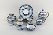 Arabia Coffee Service For Five People In Hand-painted Porcelain. Finnish Desig.