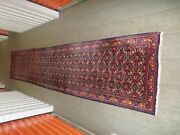 Super Hand Knotted Saroogh Runner 2and039 6 X 13and039 9 Skup11078