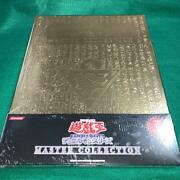 Yu-gi-oh Out Of Print Master Collection Limit / List No.1553