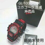 Casio G-shock Gl-100 G-lide Coca-cola Menand039s Wrist Watch Free Shipping From Japan