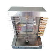Automatic Vertical Gas Broiler Grill Trompo Tacos Pastor Shawarma Kebab Machine