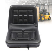 Tractor Attachment Universal Tractor Seat Horizontally Adjustable 140mm Us Stock