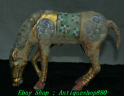 12 Old China Bronze Ware Painting 24 K Gold Success Horse Jun Horese Statue