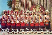 Continental-size Taiwan. Hualien - 10 Best Dancing Girls Selected From 1000 Ami