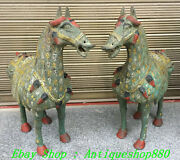 Tang Dynasty Bronze Ware Silver Gilt Fengshui Horse Horses Animal Statue Pair
