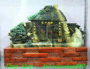 17 China Natural Dushan Jade Carve Andldquo 家业兴旺 Andrdquo Houses Gate Pine Tree Coin Statue