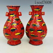 Antique Chinese Song Dynasty Official Porcelain Fish Patterns Binaural Bottle