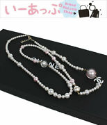 Coco Mark Long Pearl Necklace Gold N403