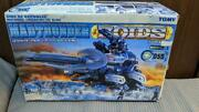 Tommy Unasynthesed Zoids Mad Thunder Tomy N0.201