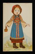 1920s Russia Cut-out Doll Fogelson's Better Bread Fogelson's Bakery Newton Nj