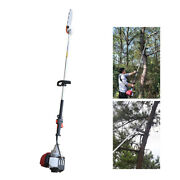 4-stroke 59portable Gas Powered Pole Saw Chainsaw Pruner Tree Trimmer 37cc 0.7l