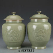 8.5 Antique Porcelain Song Dynasty Yue Kiln A Pair Cyan Flower Covered Jar Pot