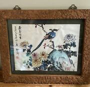 Vintage Japanese Painting Signed And Framed In Beautiful Carved Frame 26 X 21