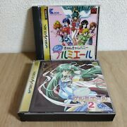 Can Can Bunny Premiere 1 And 2 Sega Saturn Ss Japan Dating Simulation Game